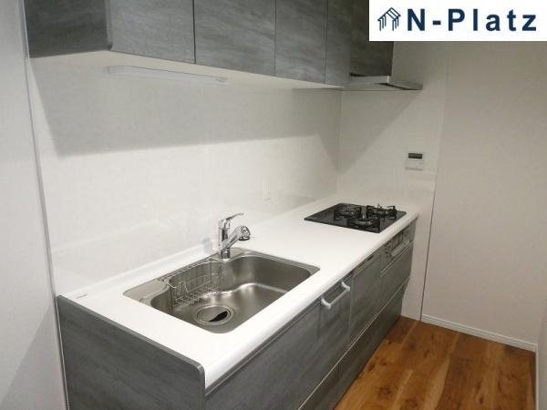 食洗器付システムキッチン新調(令和2年5月)
