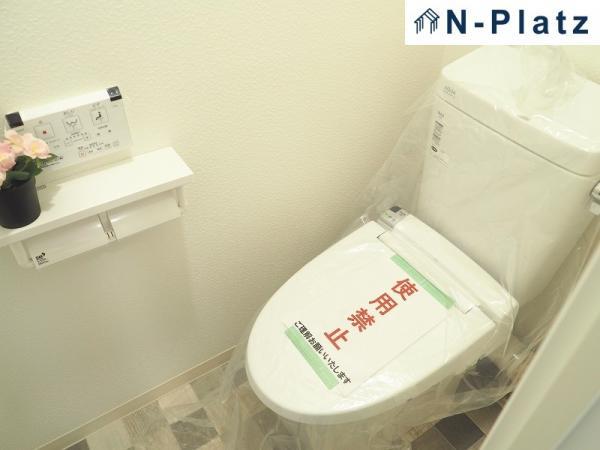 トイレ新調(令和2年1月)